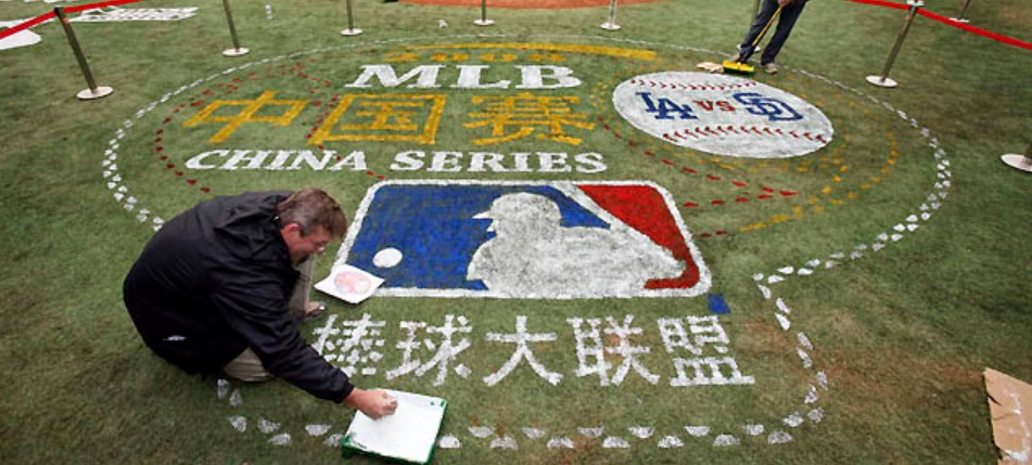 Major League Baseball fecha acordo para desenvolver baseball na China