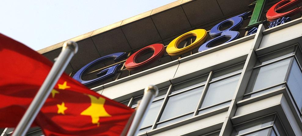 """eSports torna-se alternativa para o Google """"furar"""" bloqueio no mercado chinês"""