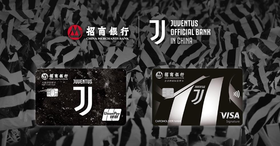 Juventus ratifica força na China e terá banco oficial no país