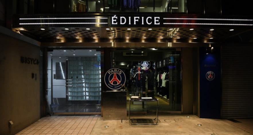 Paris Saint-Germain inaugura sua primeira loja oficial no Japão