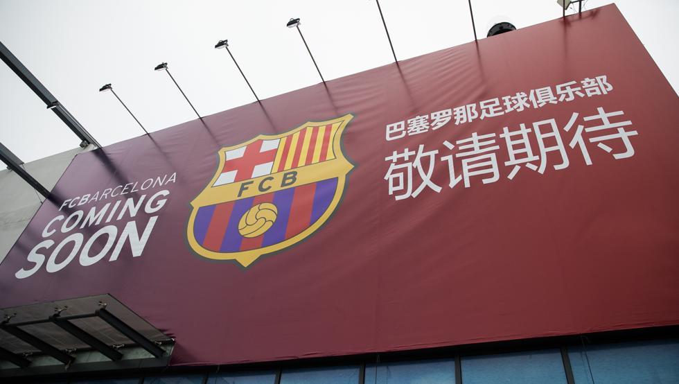 Chinesa Yunnan Baiyao é a nova patrocinadora regional do FC Barcelona