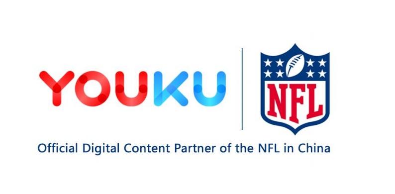 NFL anuncia parceria de conteúdo para o mercado chinês