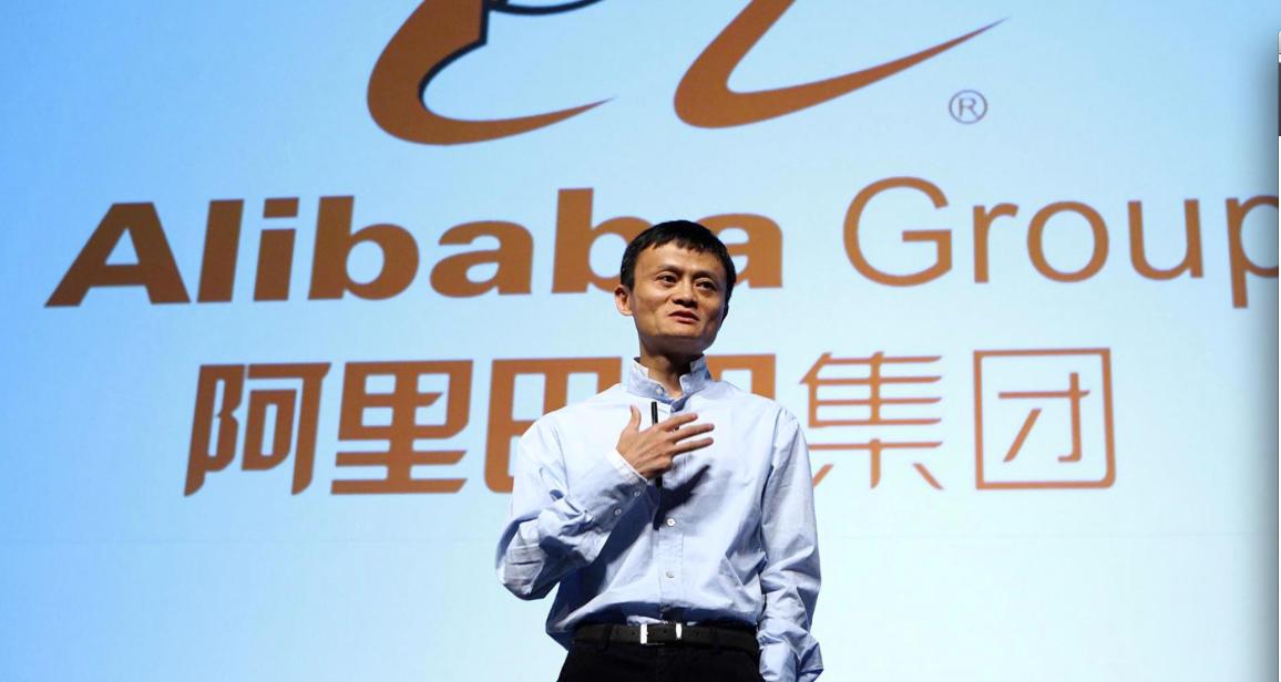 Alibaba pode adquirir participação na Inter de Milão