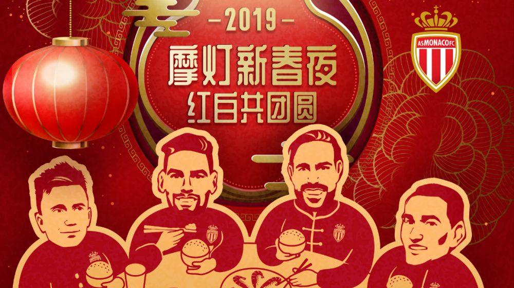 AS Monaco foca no jovem chinês e lança perfil na TikTok