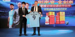 Manchester City fecha patrocínio global com marca de bebidas chinesa