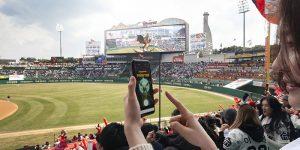 Tecnologia e inovação à serviço do esporte