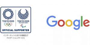 Google fecha patrocínio inédito com Jogos Olímpicos de Tóquio