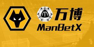 Wolverhampton anuncia maior máster de sua história