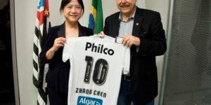 Santos anuncia parceria com cidade chinesa de Meizhou