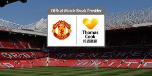 Após falência de operadora de turismo, Manchester United dará passagens aos torcedores
