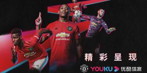 Manchester United intensifica esforços na China e fecha acordo com Alibaba