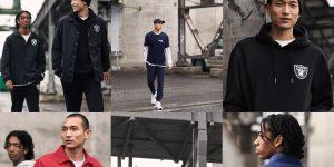 NFL lança linha de roupas em parceria com a varejista H&M