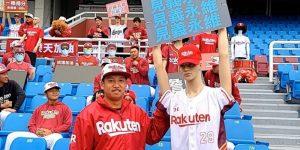 Em retorno, Rakuten coloca robôs e manequins em estádio de Taiwan