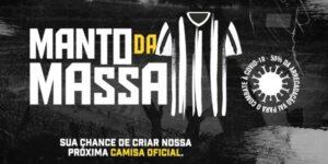 Atlético-MG e Le Coq Sportif criam concurso para lançar nova camisa