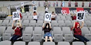 Clube sul-coreano se desculpa por colocar bonecas infláveis nas arquibancadas