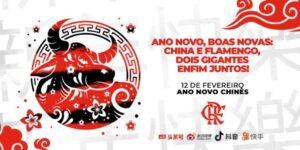 Flamengo anuncia entrada em redes sociais chinesas