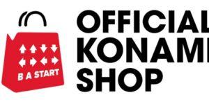 Konami lança loja on-line para venda de produtos oficiais