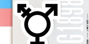 Vasco anuncia que sócios Trans poderão usar nomes sociais na carteirinha