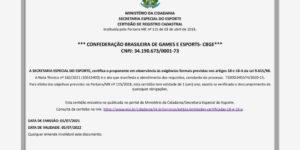 Confederação Brasileira de Games e Esports apresenta registro oficial